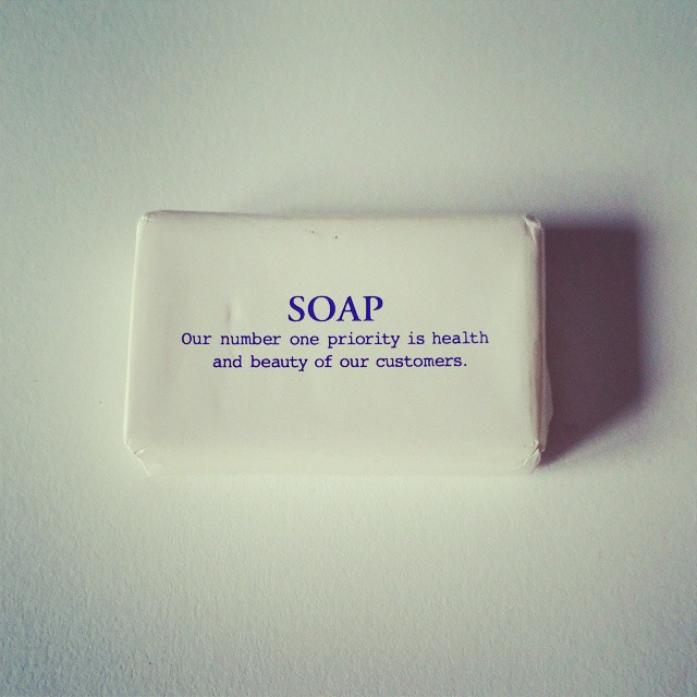 This bar of soap is from the hotel room I stayed in during my one day in Japan.